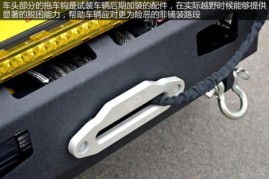 北京汽车 B40 实拍 图解 图片