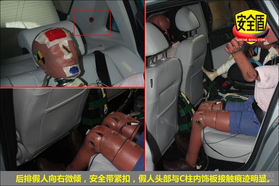 中华 H530 实拍 图解 图片