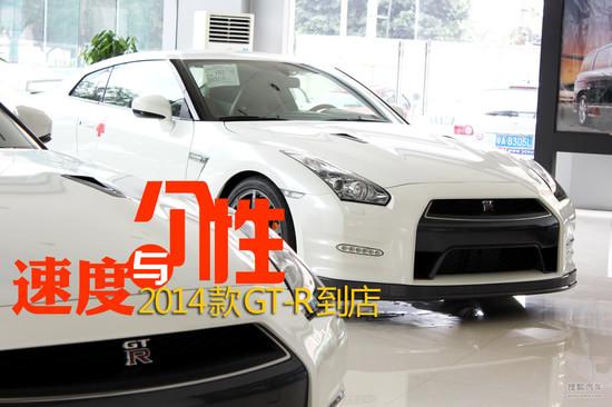 2014款日产GT-R棕红版广州到店