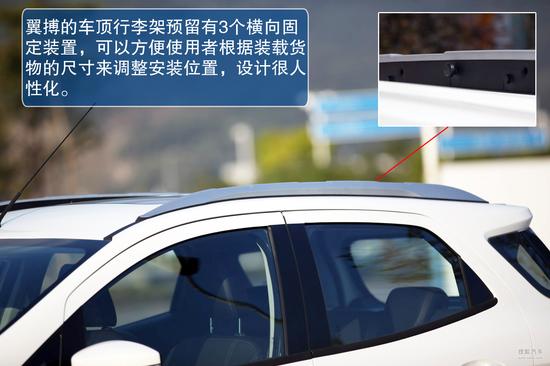 福特 翼搏 实拍 图解 图片