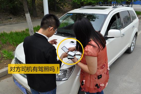 事实证明,发生交通事故时,先看一眼对方司机是否有驾照,再来判断交通事故,并不是多此一举的事。道理很简单,如果对方司机并没有驾照,那么一切责任归属可能都会变质。