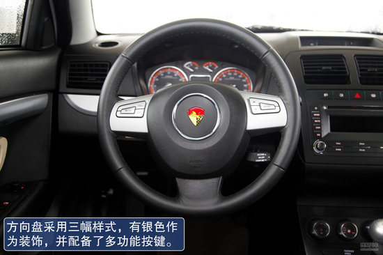 莲花 L5 GT 实拍 图解 图片