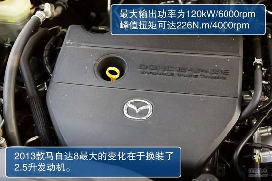 ���Դ� Mazda8 ʵ�� ͼ�� ͼƬ