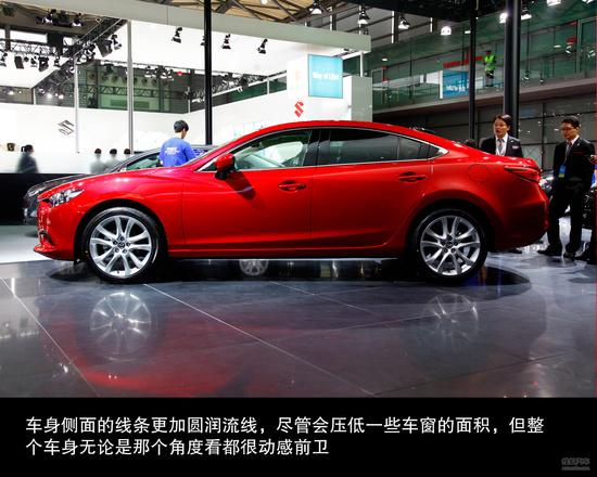 马自达ATENZA上海车展实拍