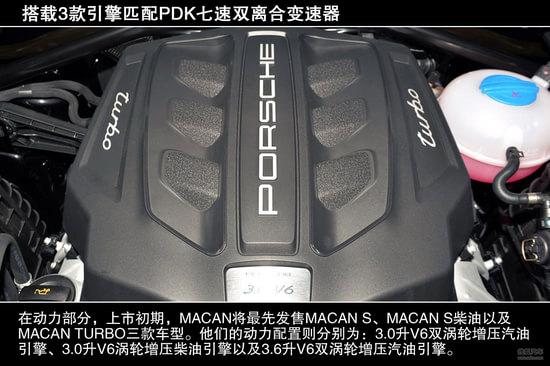 带换档拨片的多功能运动型方向盘,大尺寸车轮,高性能音响系统以及电动