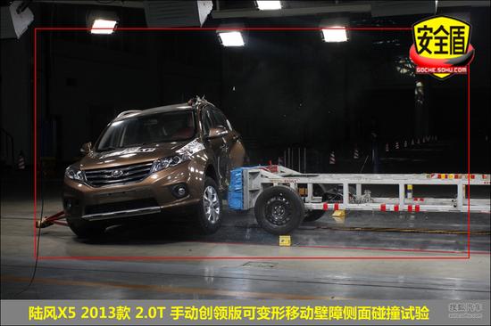 实验室对江铃控股有限公司生产的江铃牌jx6461l型多用途乘用车(陆风x5