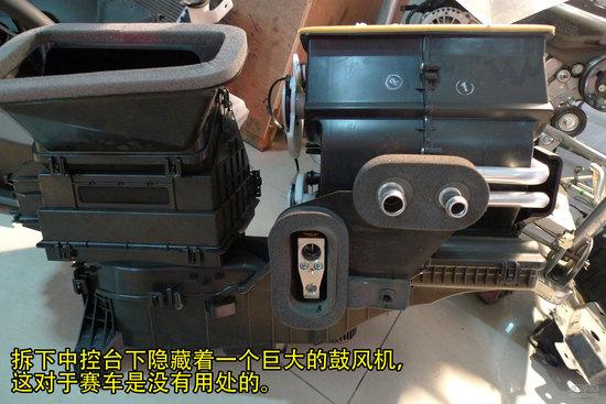 宝骏 630 实拍 改装 图片