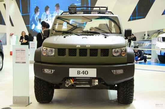 北京汽车 B40 实拍 其它 图片