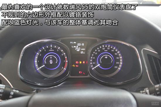 江淮 瑞风s5 实拍 图解 图片高清图片