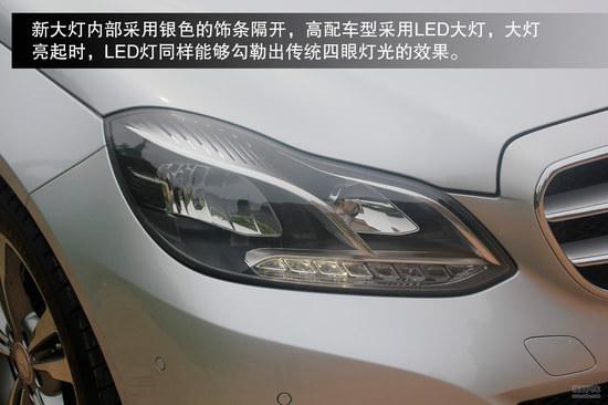 向年轻人靠拢 实拍全新奔驰e级运动轿车 搜狐汽车高清图片