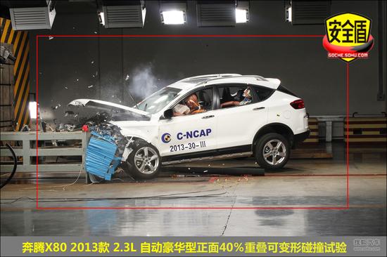 被动安全配置 安全车身 加强型3h车身结构 正驾驶气囊 有配备 副驾驶