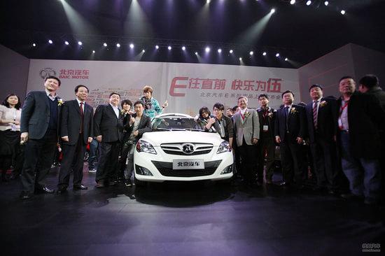 北京汽车 E系列 实拍 其它 图片