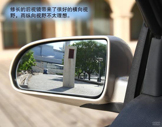 色防擦条高.   威志v5仅比2011款威志三厢长45mm,车身设计高清图片