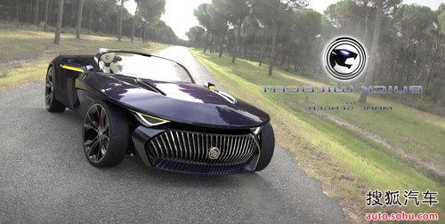 设计师幻想之作 别克wildcat概念跑车