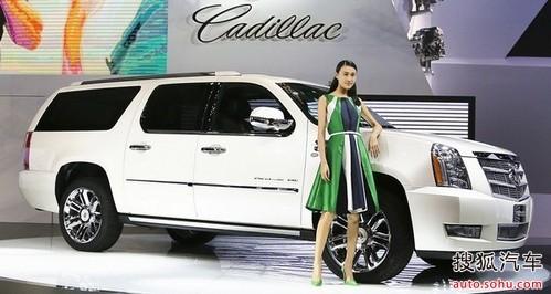 凯雷德esv铂金版加长型suv上海车展登高清图片