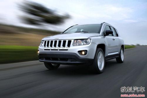 2014款jeep指南者官方售价公布