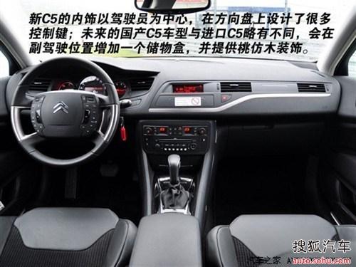 前排-驾驶席如飞机驾驶舱