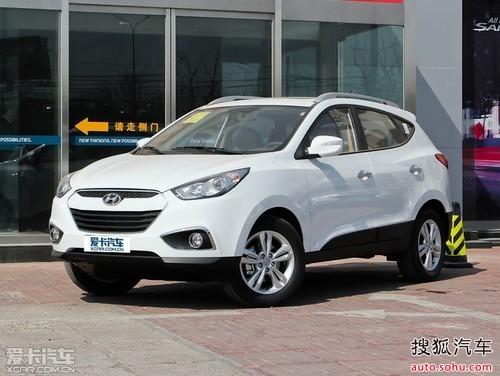 4S店现车 北京现代IX35 购车优惠5 7万