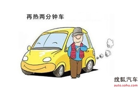 【广丰嘉程小红门店-汽车起步的六个步骤】北京嘉程