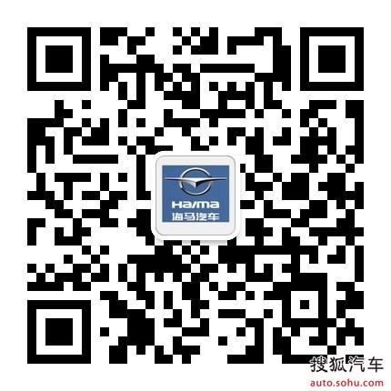 泰州文峰海达汽车销售服务有限公司   泰州国际汽车城内(南高清图片