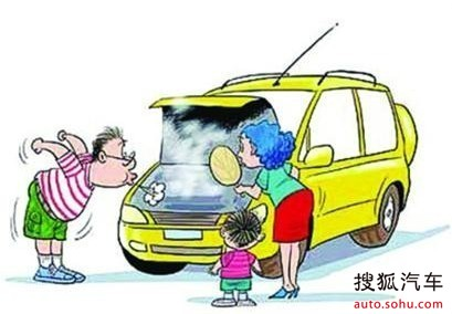 【汽车自燃事出有因,如何预防汽车自爆_贵阳广