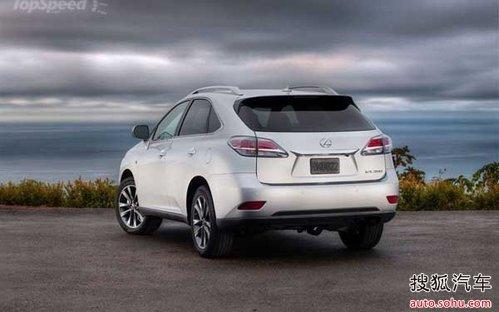 2015款雷克萨斯rx350 车辆外观配置简析