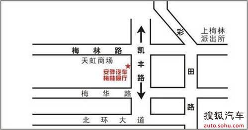 上海别克英朗16款全车电路图