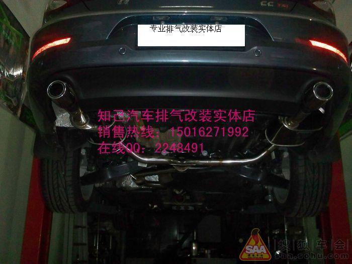 大众cc改装res不锈钢原装位燕子尾排气管 高清图片