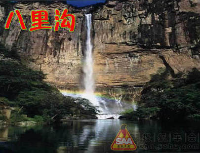 沟--云台山风景旅游区