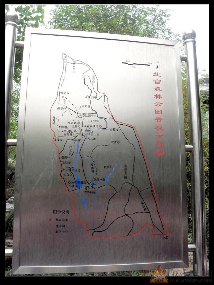 [原创]北宫国家森林公园 (1)