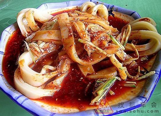 狮跑公社西游记之兰州特色美食介绍之一