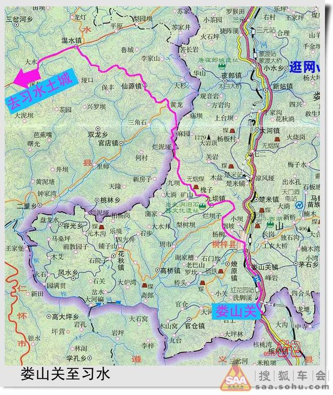 娄山关至习水地图