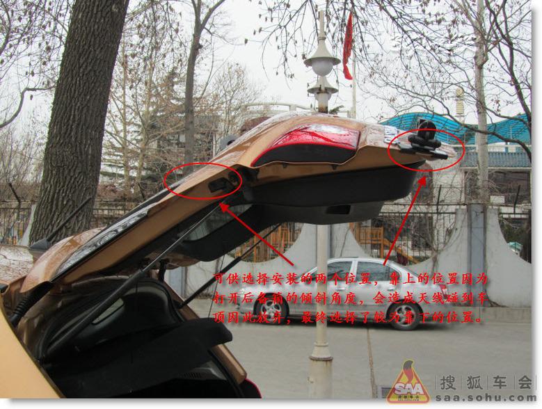 ... 改装 逍客安装车载电台_北京逍客论坛_搜狐车友会