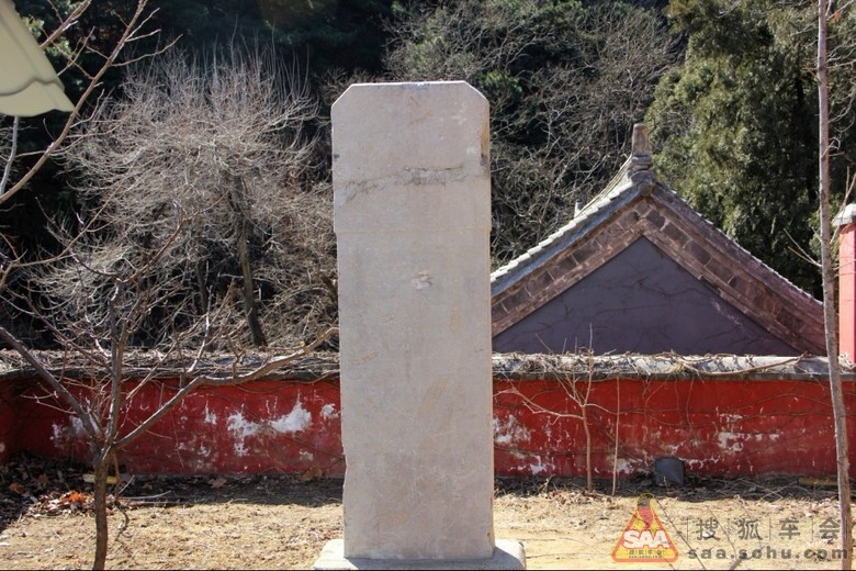 红螺慧缘谷美景之朝阳寺