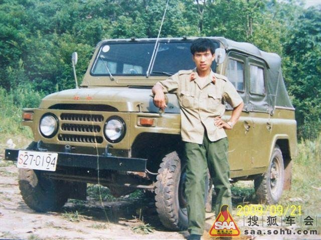 北京吉普212 老爷车 汽车论坛 搜狐车友会