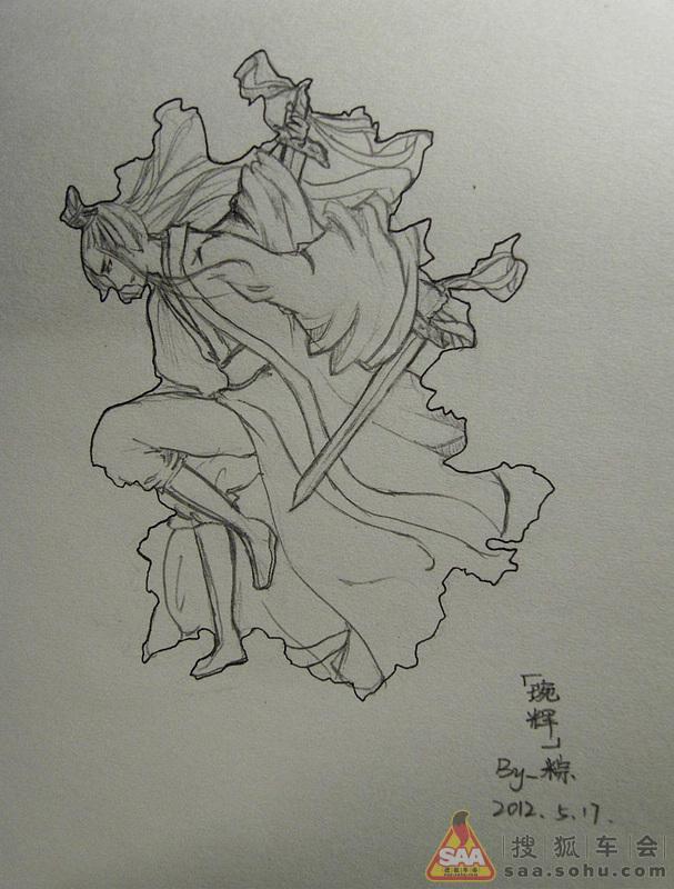 手绘古装铅笔女生画