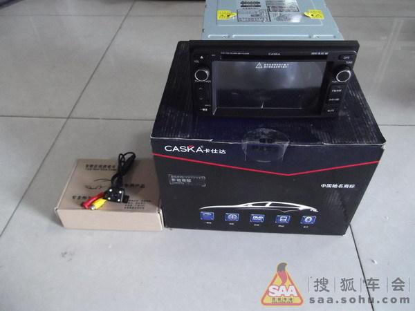 卡仕达dvd导航一体机,它自带的人工领航及长达两年的售后质保高清图片