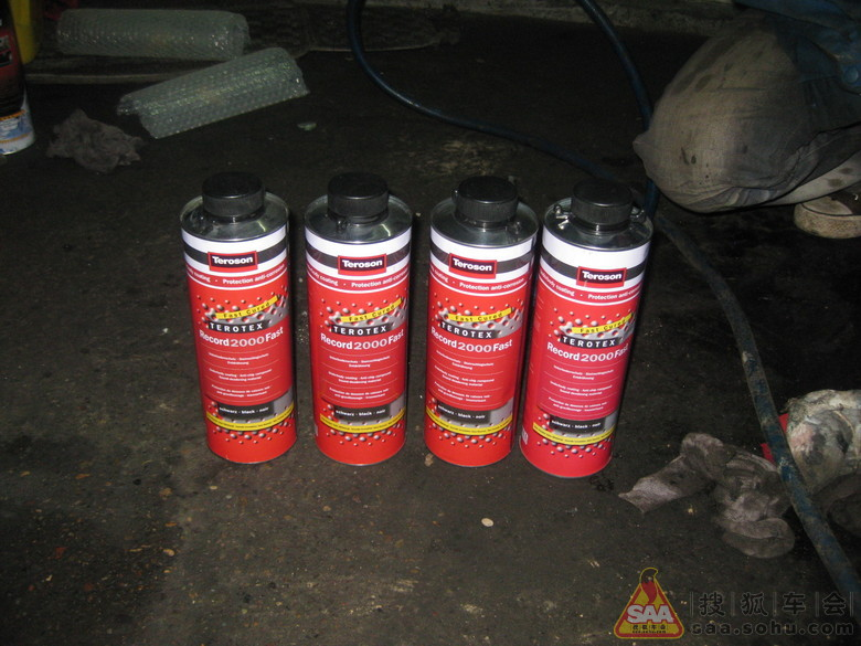 发动机护板   排气管打眼   3、减震胶垫的   四罐汉高高清图片