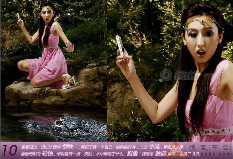 【最爱主播】美女主播刘君君的本色秀 海量美
