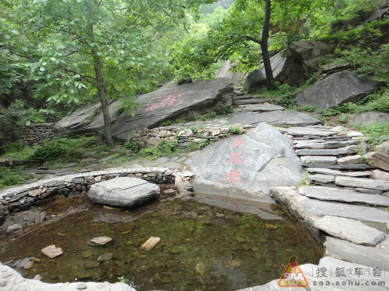摩旅北京密云(捧河湾)风景区