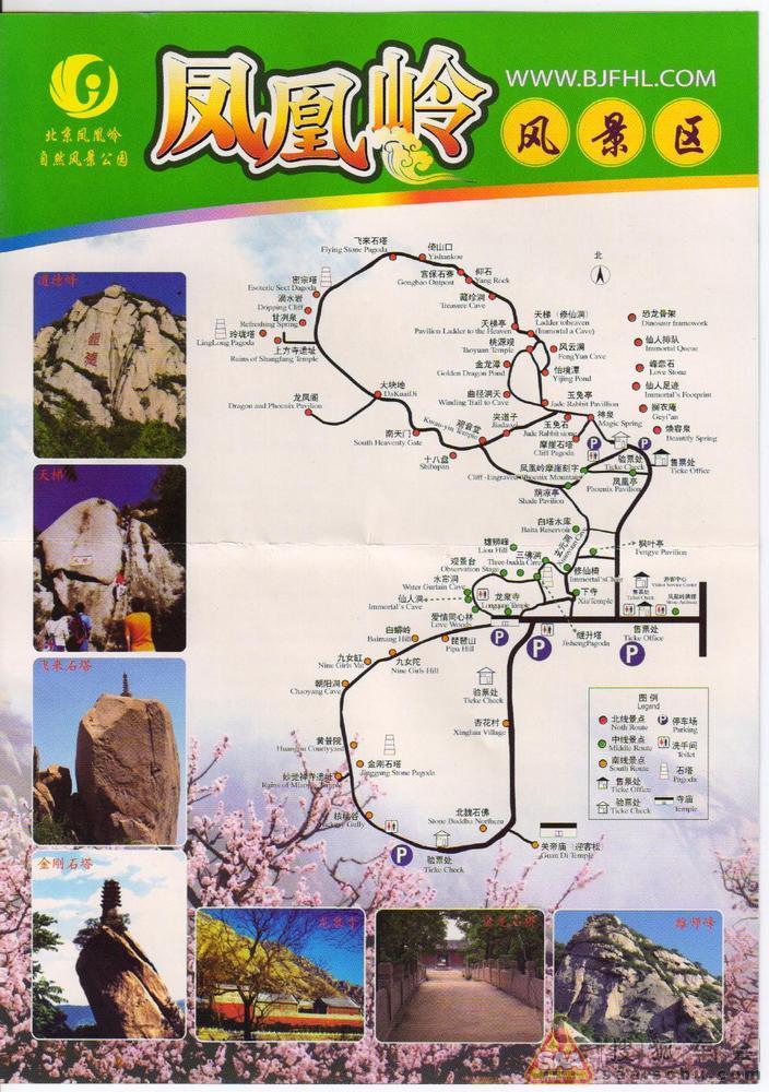 凤凰岭风景区全图