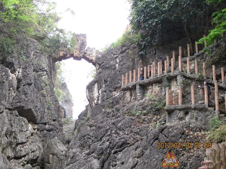 黄果树瀑布,国家   级风景区   . 黄果树瀑布位于贵州省安