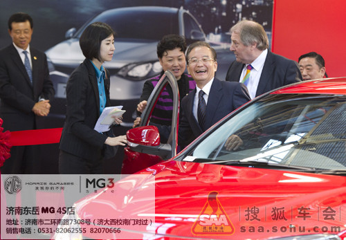 mg汽车英国有限公司是上海汽车集团股份有限公司在英国的高清图片
