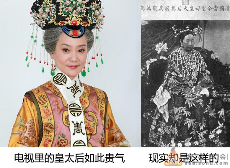 无法直视,古代真实妃子与清宫剧对比_乐风-乐