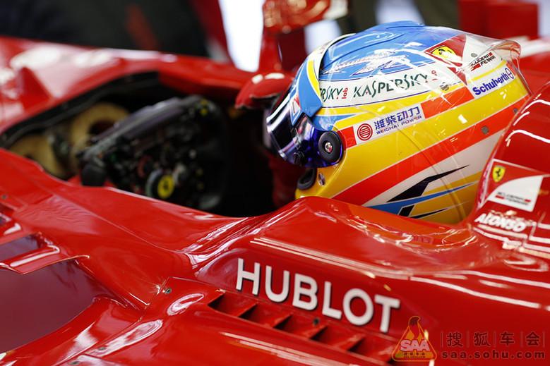 新鲜爆料 法拉利F1车队终于有了 中国亲家