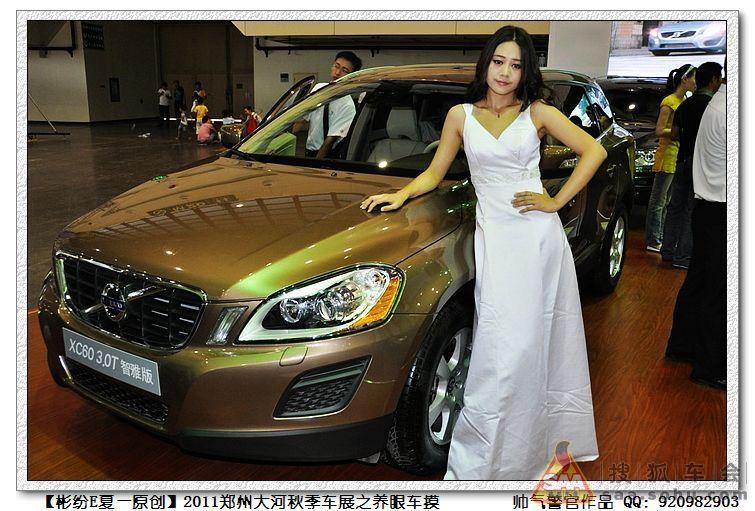 2011郑州大河秋季车展之养眼车模