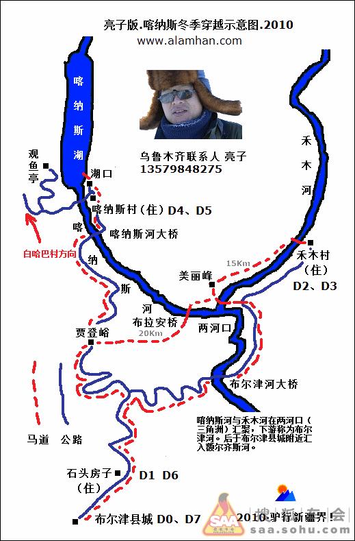 新疆的手绘旅游地图