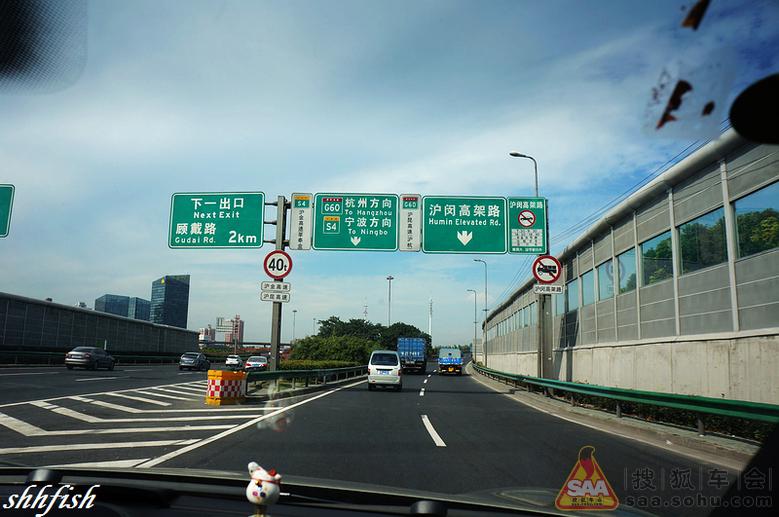 大桥(宁波方向)--到南岸后转沈海高速—掌起下—转329国道—一路直行