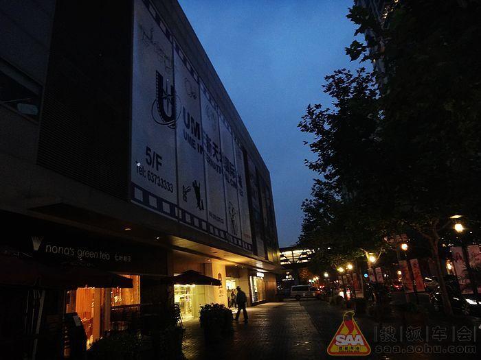 夜游上海新天地 高清图片