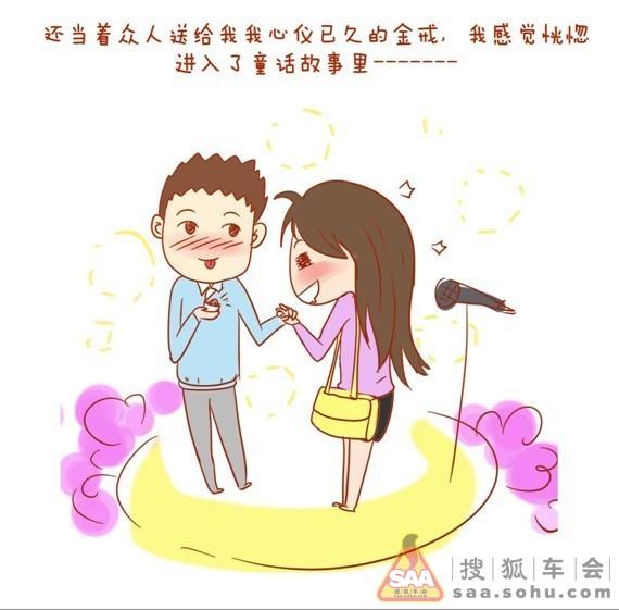 【漫画帖】温馨浪漫的结婚周年纪念日